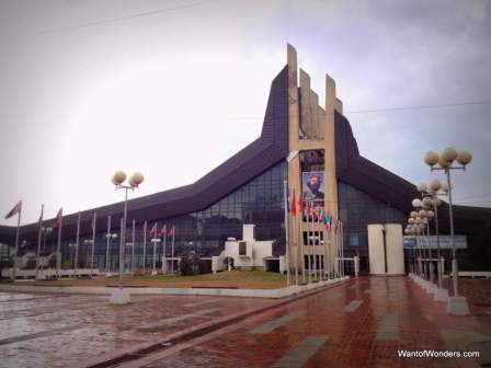 Palace of Youth and Sport