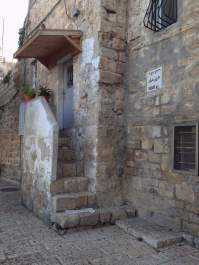 Inside the Old City's Jewish Quarter